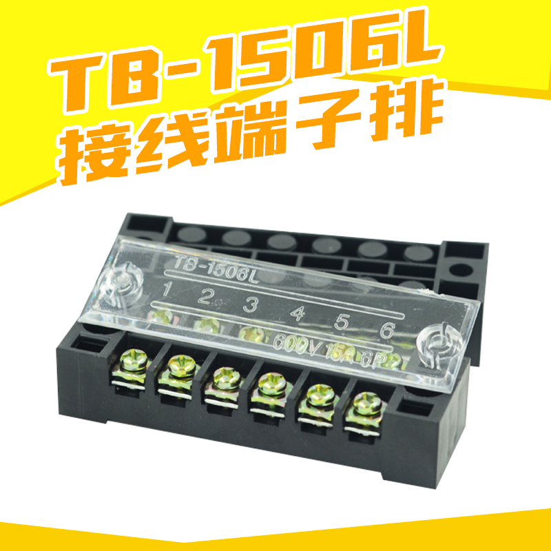 Tb-1504l terminals connector fittings row column with terminal blocks fixed terminal block wiring board box 4 p