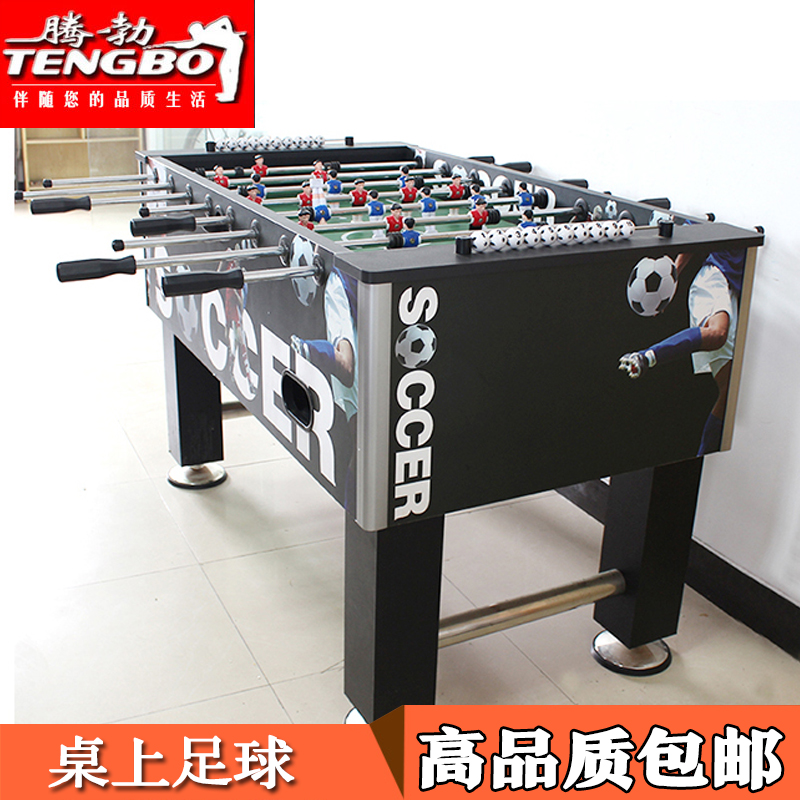 Tb tang bo billiard table football table game table foosball table football machine standard adult household billiards pool table toys for children