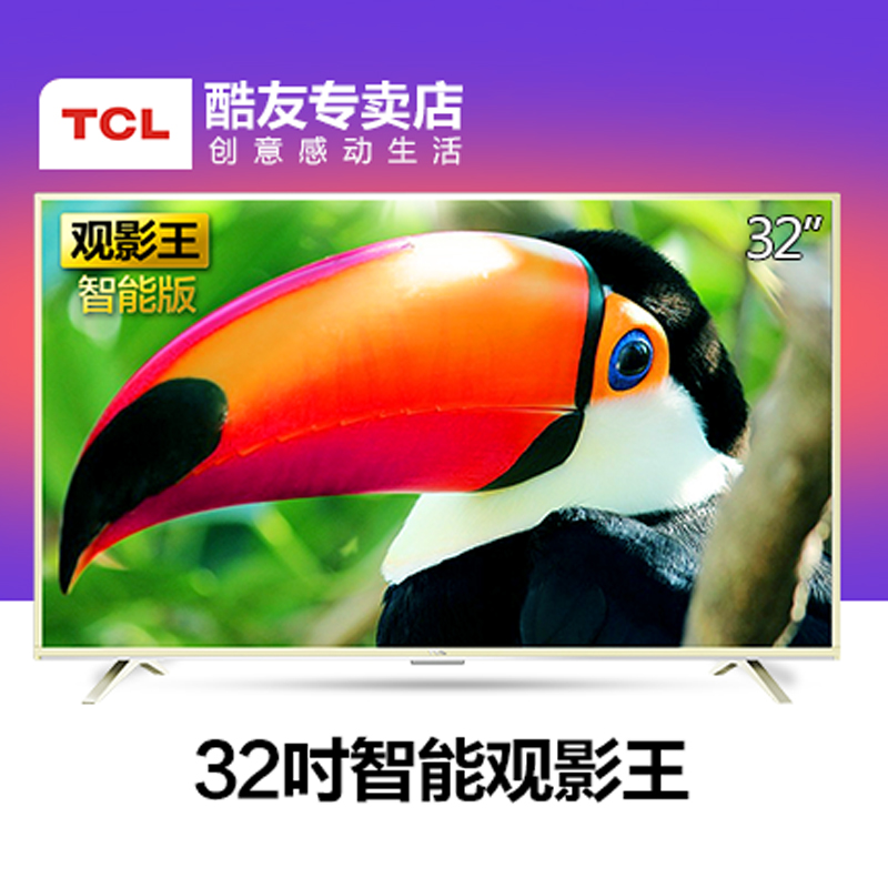 Buy Tcl d32a81032 32 inch smart version of king eight