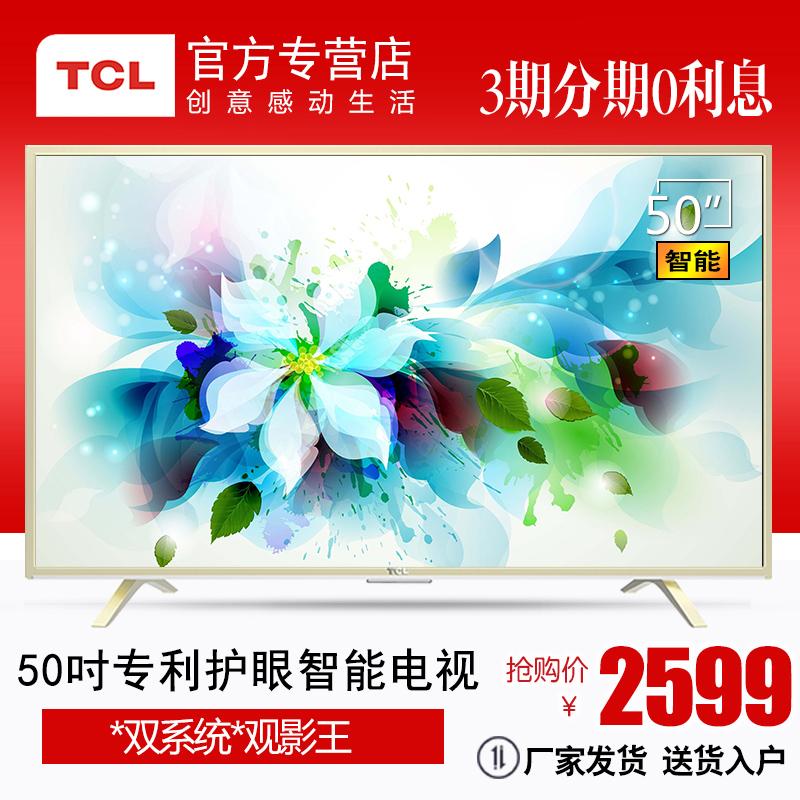 China Android Led Tv, China Android Led Tv Shopping Guide at Alibaba com