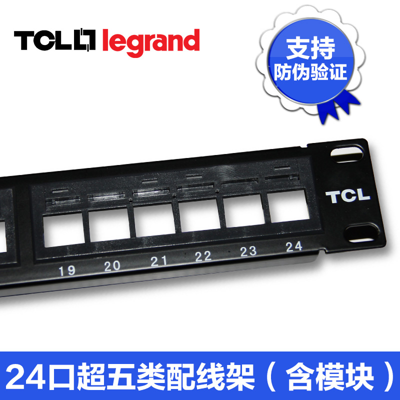 Tcl legrand super five network patch 24 patch panel rack containing 24 rj45 module block PD1124-11