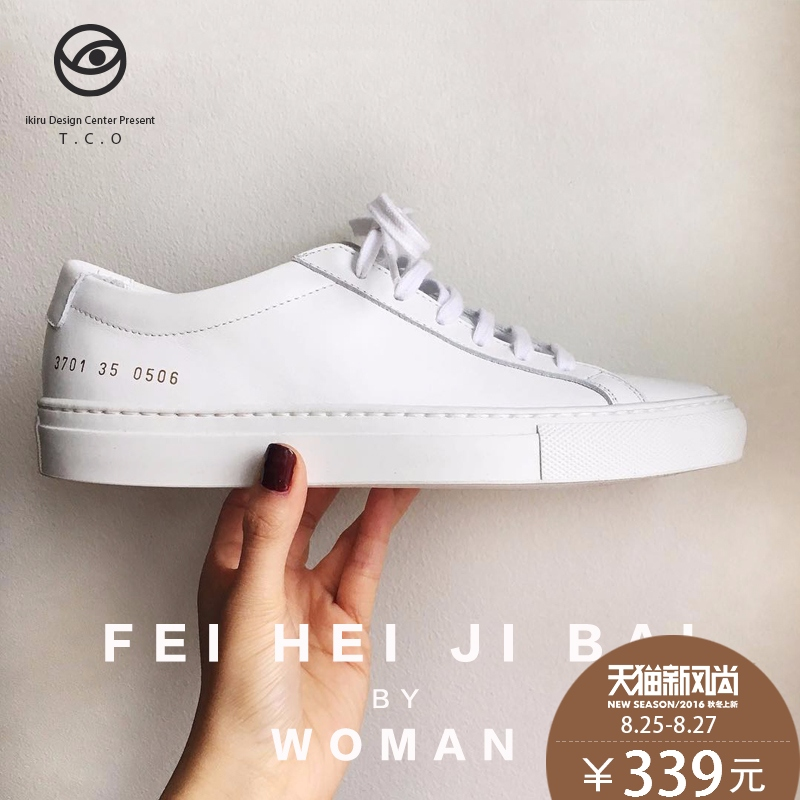 Tco 2016 literary leather korean version of casual white shoes women summer breathable shoes white couple shoes tide shoes wild
