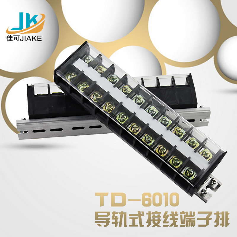 Td-6010 rail terminal terminal block wiring board connector connecting piece 60a 10 p/group combined terminal blocks