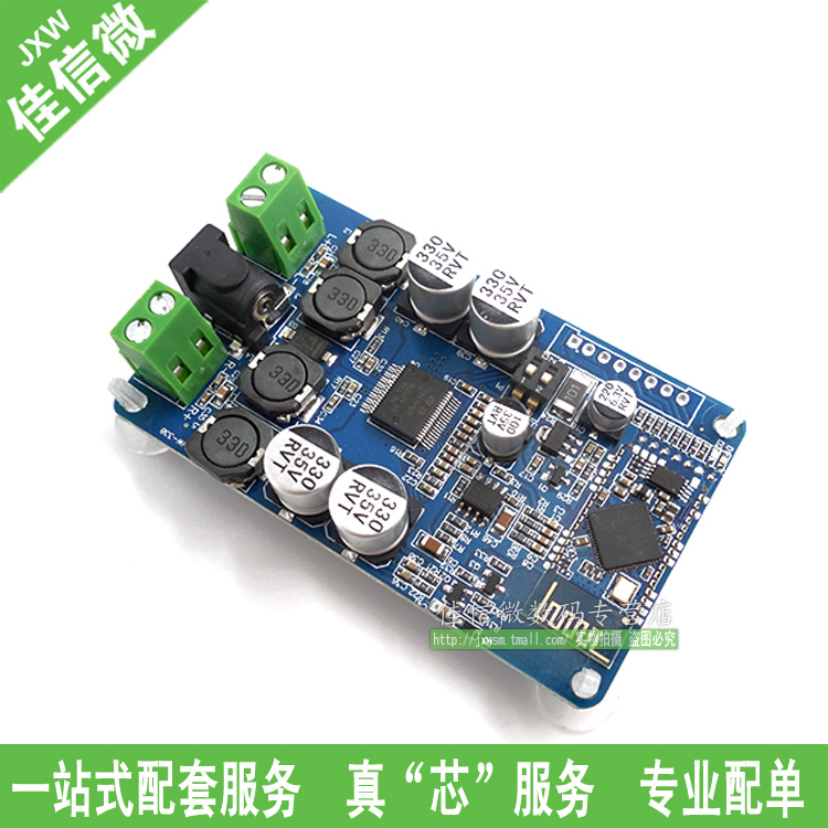 Tda7492p csr4.0 bluetooth bluetooth bluetooth audio receiver amplifier amplifier board digital amplifier board