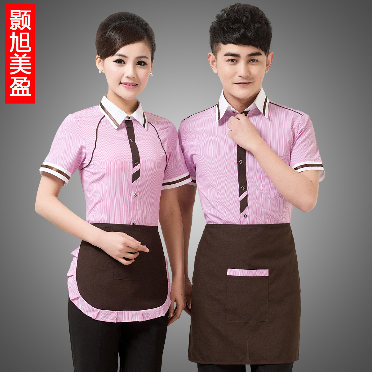 Tea shop bakery restaurant waiter overalls summer female hotel restaurant restaurant waiter uniform short