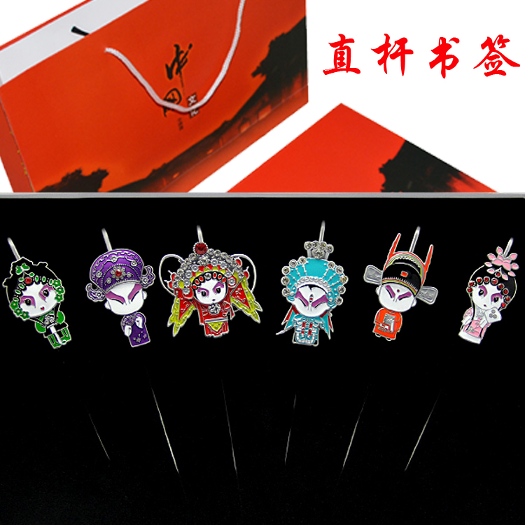 Teacher's day gift peking opera bookmarks custom classical chinese style metal bookmark creative gifts crafts