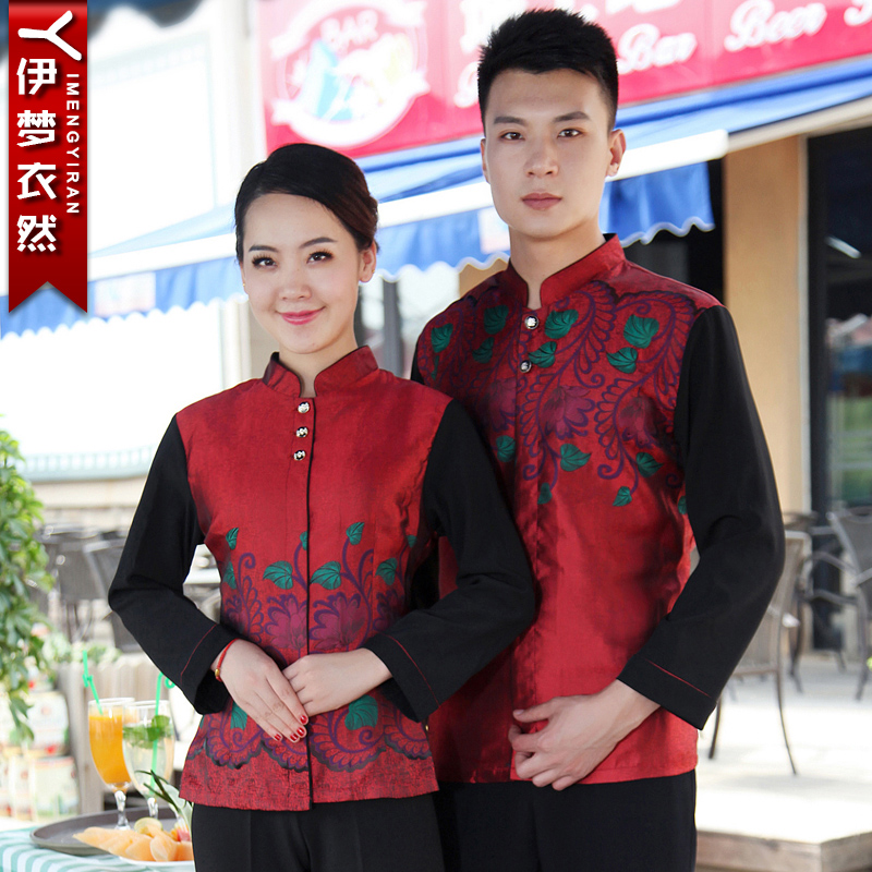 Teahouse overalls fall and winter clothes waitress uniforms hotel tea room restaurant uniforms sleeved clothing