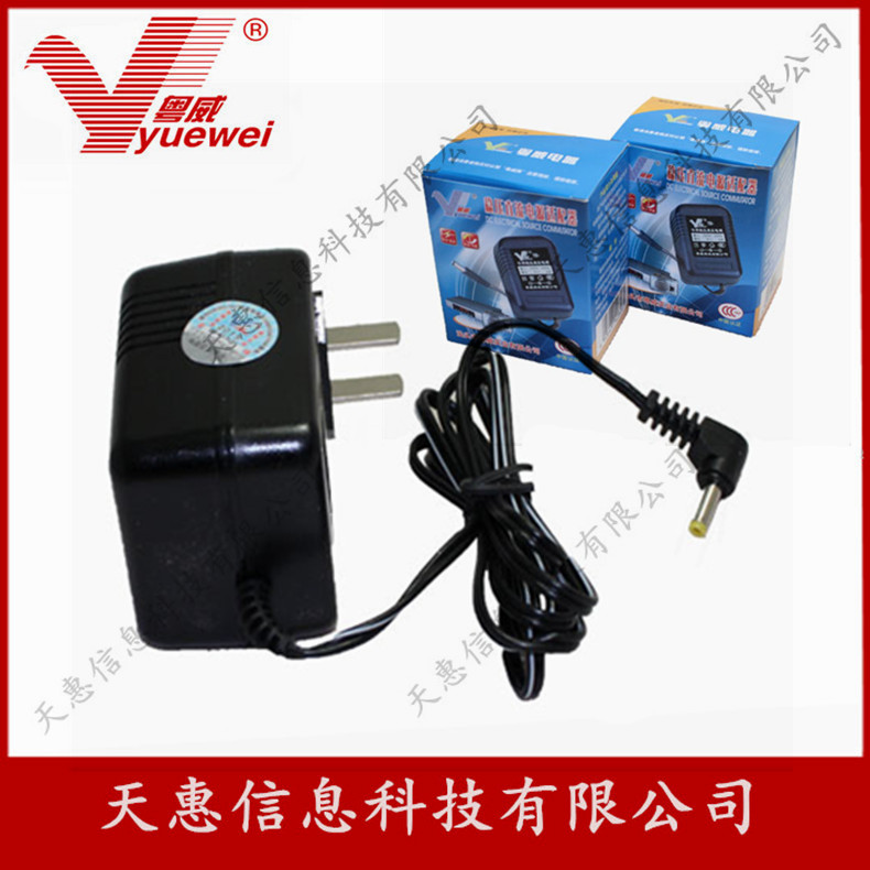 Tecsun/desheng radio dc-06 r-9700dx r9700dx dedicated transformer power supply guangdong granville licensing