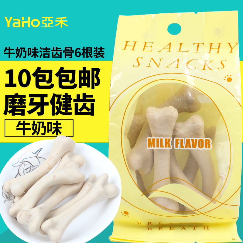 Teddy pet snack bar molar tooth cleaning bone dog teeth cleaning rod calcium jiechi food flavored milk 54g