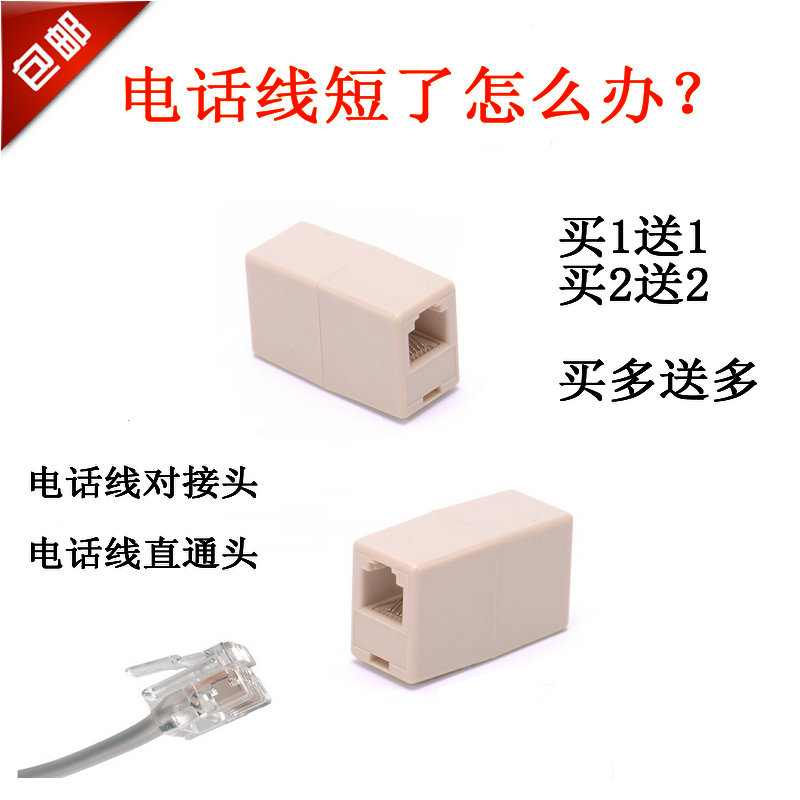get quotations � telephone line extension telephone wiring head straight  head straight head rj11 telephone line rj11 connector docking