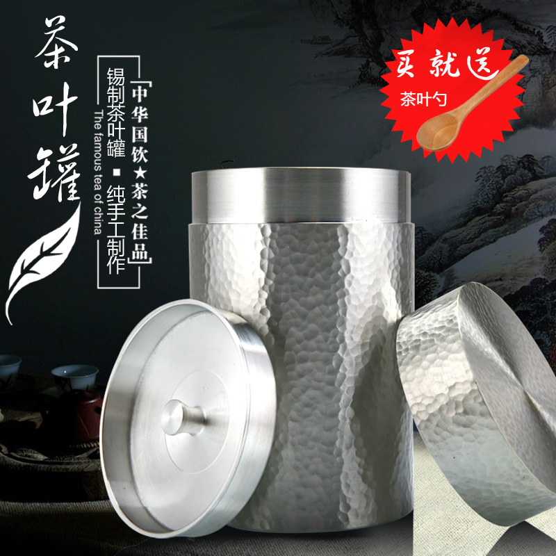 Tellabs totgn tin tea caddy sealed cans 99.9% of raw materials 1000元handmade tin cans packaging boxes