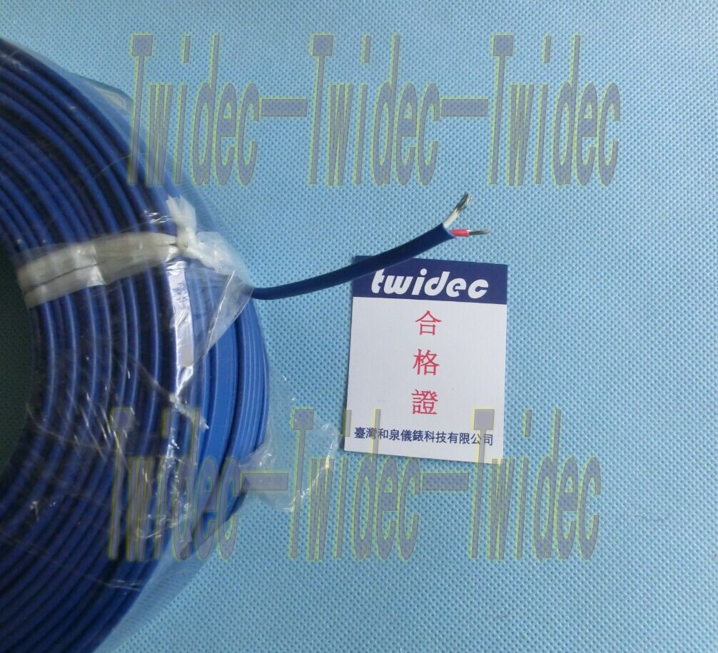 China Type T Wire, China Type T Wire Shopping Guide at Alibaba.com
