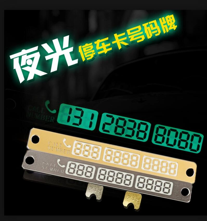 Temporary car parking card parking card temporary stop car phone with norway luminous gift number signs