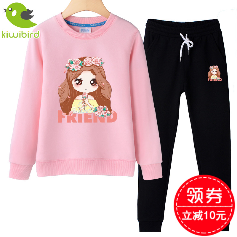 Ten years old girls autumn 2016 new wave of early childhood cute cotton warm coat baby girl round neck relaxed sportswear