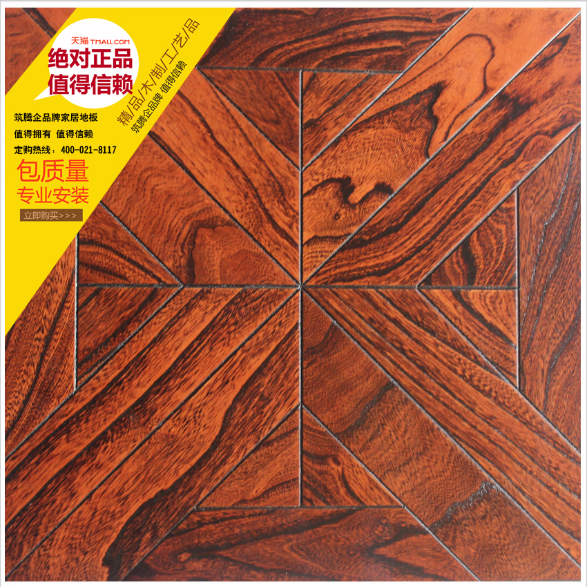 Teng enterprises build brand solid wood parquet flooring oak wood flooring 15mm factory outlets