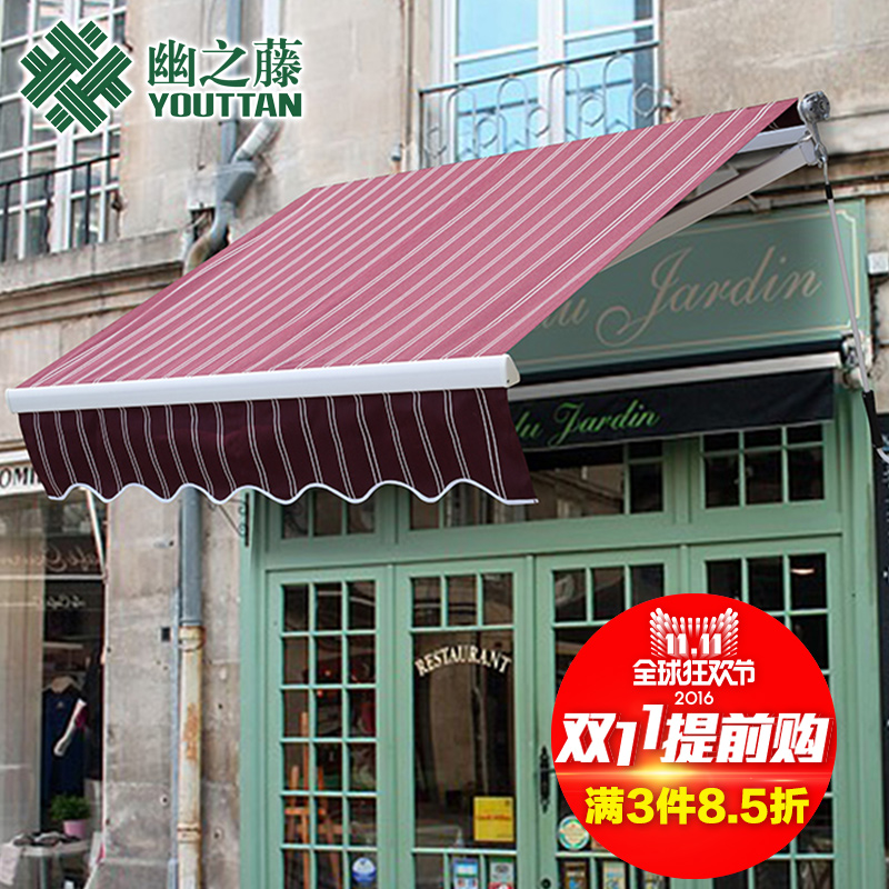 Teng secluded outdoor terrace balcony window awnings awning folding retractable awning canopy carport awning crank