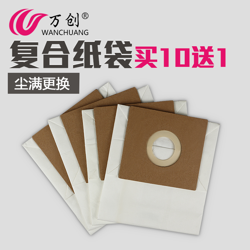Tens of thousands of branding adaptering puppy vacuum cleaner accessories dust bag 905 909 990 garbage bags paper bag d-992