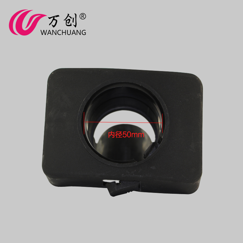 Tens of thousands of chong industrial vacuum cleaner accessories interface host interface quartet mouth vacuum cleaner suction machine base