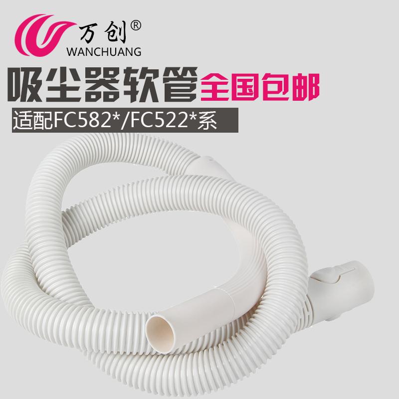 Tens of thousands of creating adaptering fly. philips fc5225 bagless vacuum cleaner accessories threaded hose 5228 5822 8090