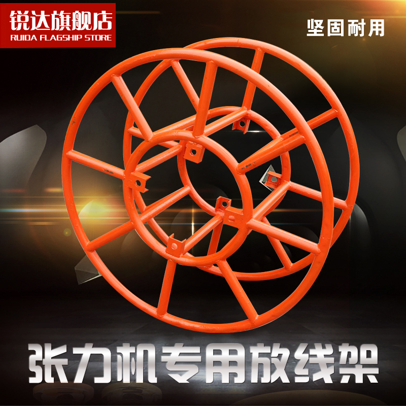 Tension machine dedicated line planes large diameter electric traction rope tow rope electric cable reel spools dedicated new