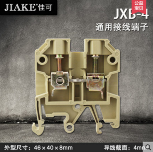 Terminal block JXB-16/35 connector 16 square modular terminal blocks row sak-16en slideways plate