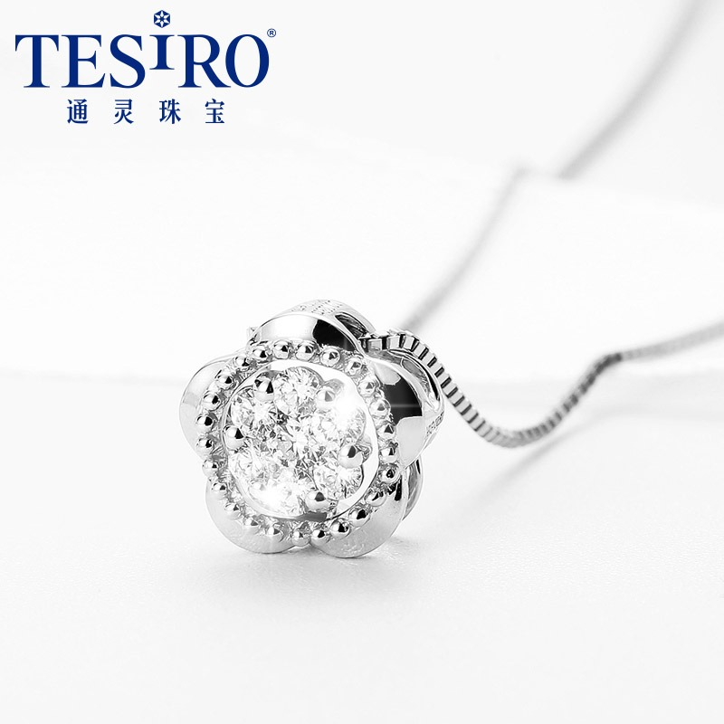 Tesiro psychic jewelry diamond flower necklace female models simple cluster athena bone lock chain k gold pendant