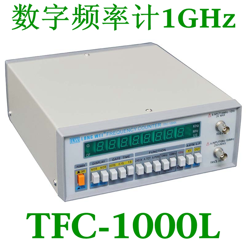 TFC-1000L 100MHz-1GHz frequency meter frequency meter multifunctional high precision frequency meter frequency meter