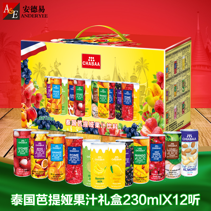 Thailand bati ya canned more flavor combinations gift box (containing 230 ml * 12 listen)