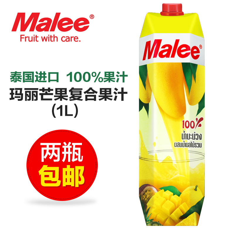 Thailand imported mary/malee mango juice mixed 1l bottle of imported juice with no additives
