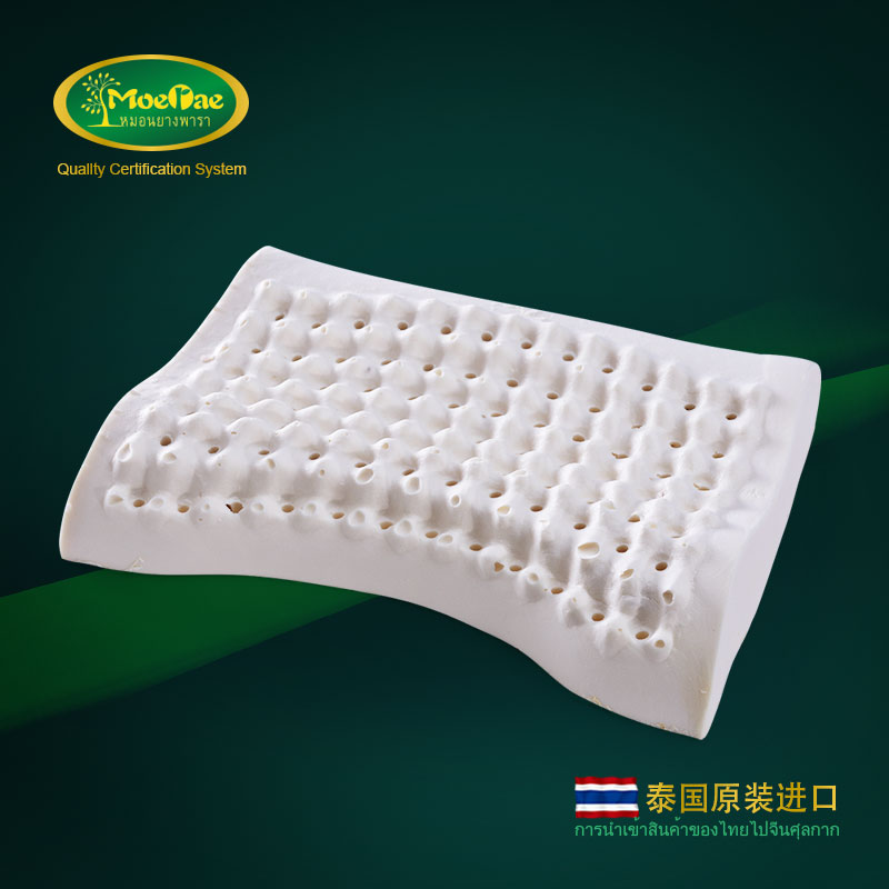 Thailand imported natural latex pillow latex pillow nursing pillow cervical pillow crescent shoulders health massage pillow pillow low
