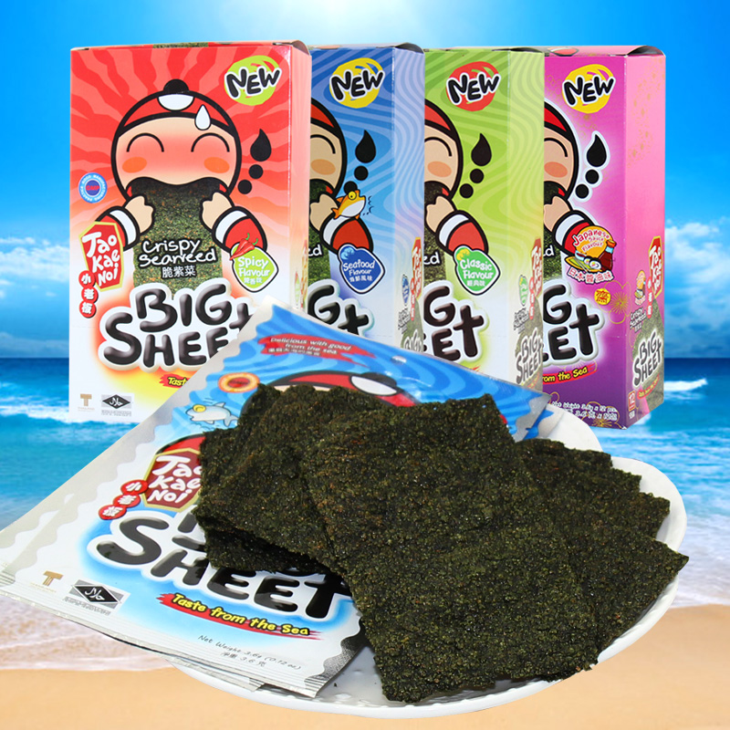 Thailand imported small business owners bigsheet large office casual snack snacks fried nori seaweed 43.2g purple dish