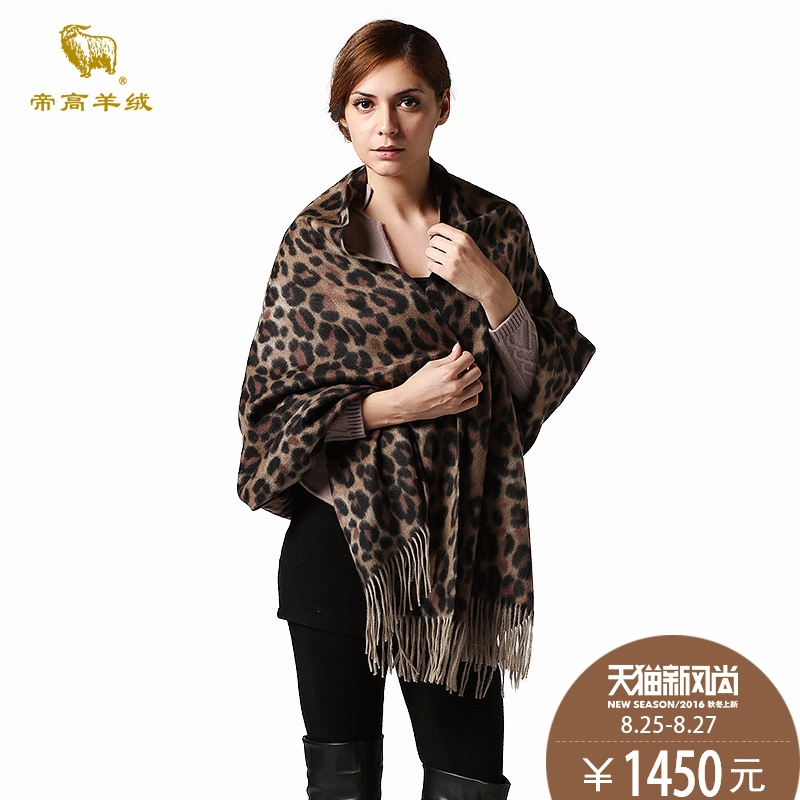Thanksgiving dili high worsted cashmere scarf female leopard print cashmere scarf variety shawl thin section 8275
