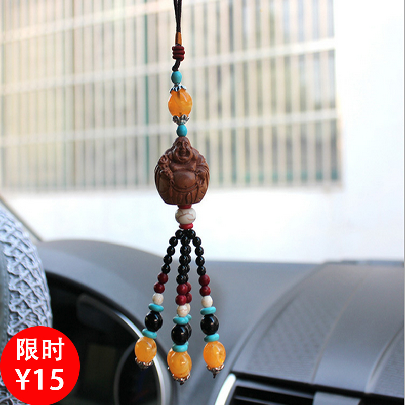 That card laughing buddha maitreya buddha carved mahogany evil lucky security and peace jushi car car pendant ornaments