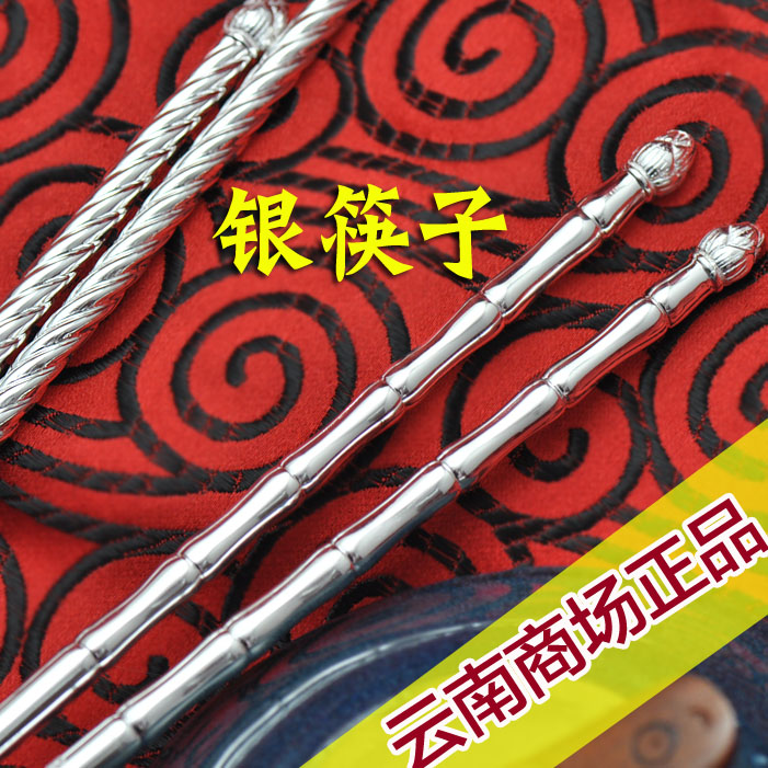 The ancient silver genuine silver 999 sterling silver fine silver chopsticks chopsticks chopsticks tableware send parents solid silver chopsticks one pair price