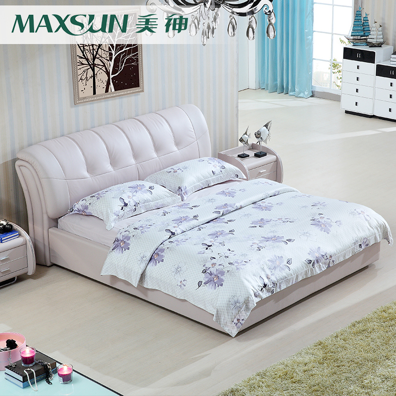 Get Quotations · The Beauty Of God Single Or Double Bed Leather Bed Modern  Minimalist Leather Soft Bed 1.8