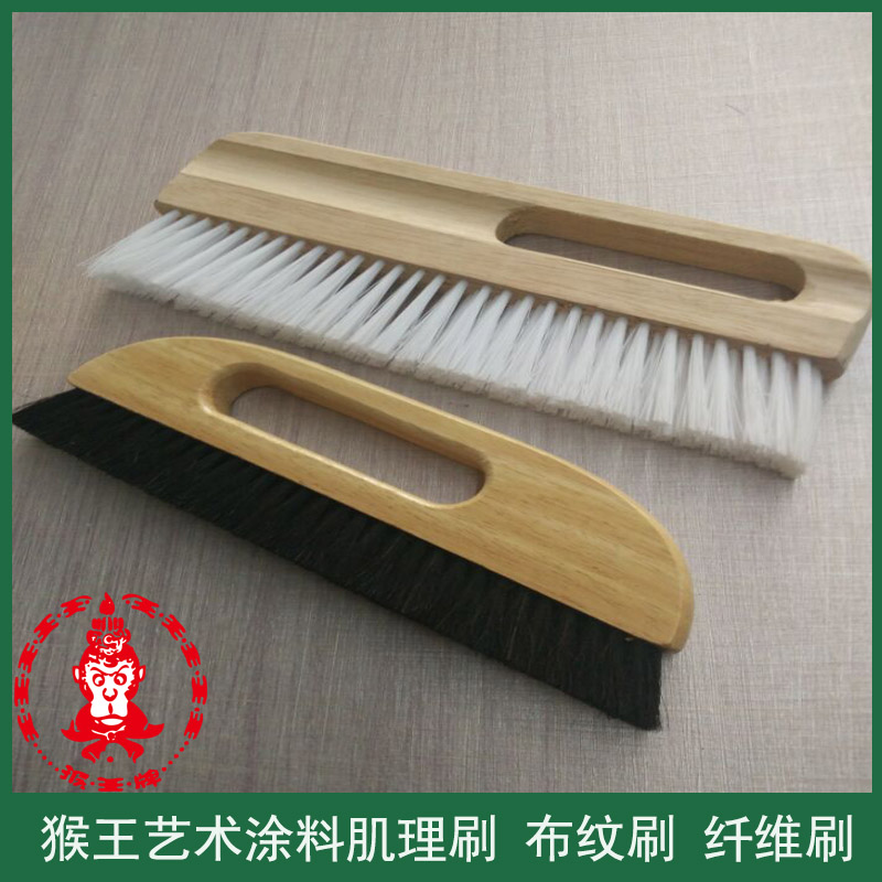 The department of arts and crafts 12ç±³gyrosigma monkey art paint brush brush art brush fiber brush tool brush texture gyrosigma