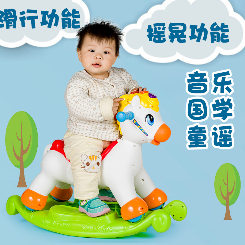 The department of music toy 987 small plastic baby rocking horse rocking horse rocking horse dual baby rocking music toys for children