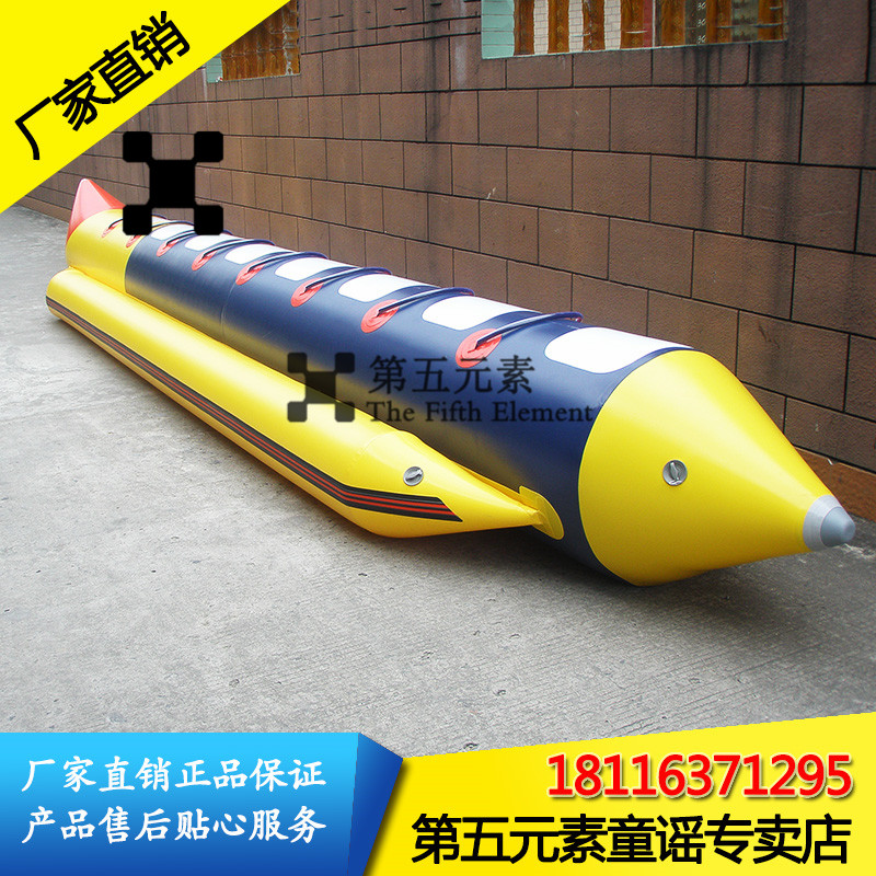 The fifth element inflatable water inflatable banana boat banana boat inflatable flying fish flying fish inflatable water manufacturers custom