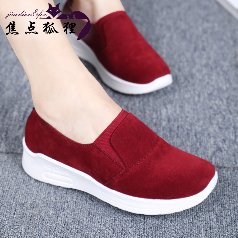 The focus of the fox 2016 new carrefour shoes women shoes korean version of spring and autumn canvas shoes women shoes flat shoes singles shoes