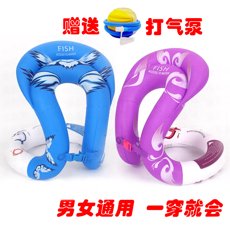 The fourth generation of boys and girls swimming laps swimming le bao superelastic universal adult children swim ring plus thick lifebuoy send Air pump