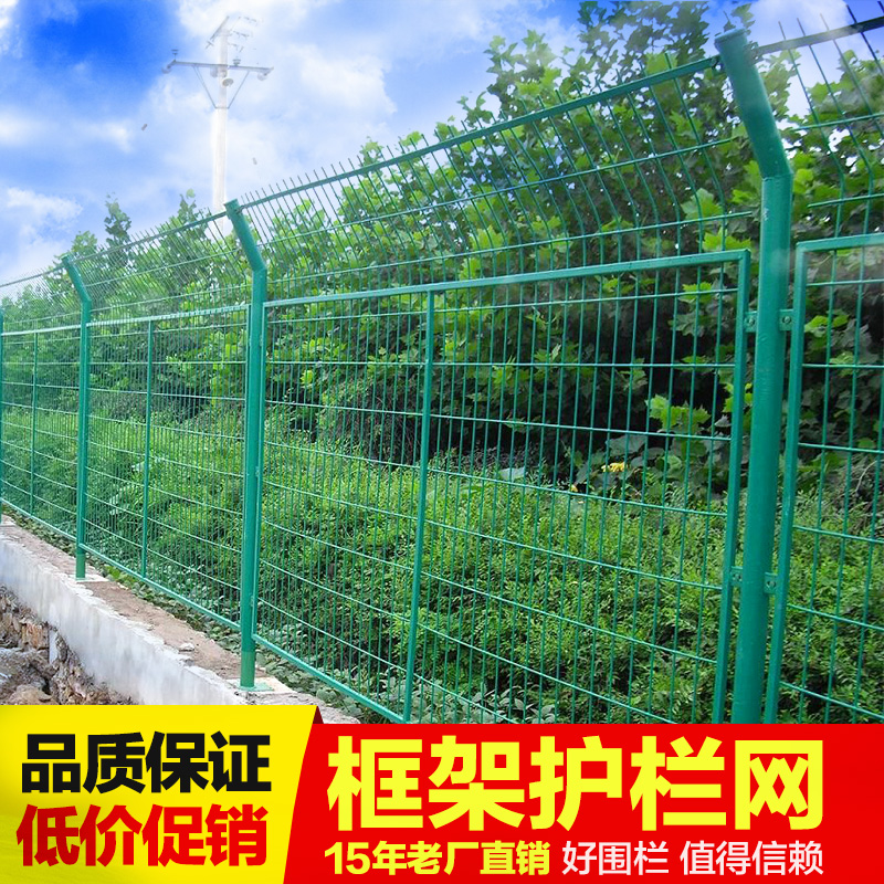 The framework guardrail highway guardrail fence indoor residential fence fence warehouse isolation network workshop isolation network