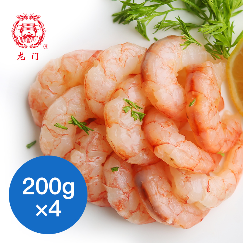 China Frozen Red Shrimp China Frozen Red Shrimp Shopping Guide At