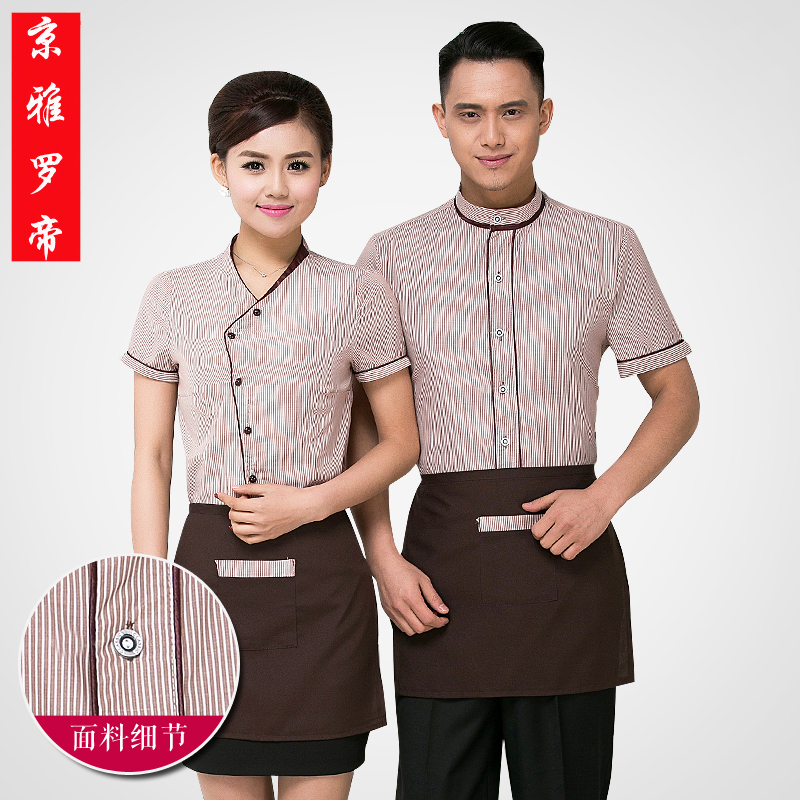 The hotel waiter overalls summer clothes female fast food restaurant uniforms short sleeve fast food restaurant catering uniforms summer