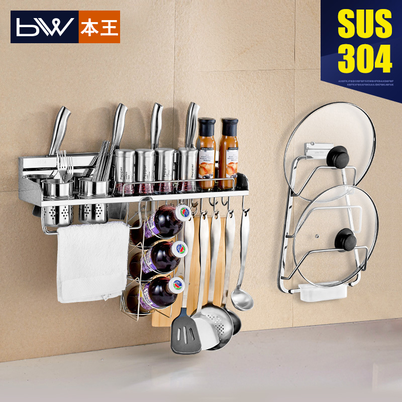 Get Quotations · The king 304 stainless steel kitchen supplies storage racks seasoning rack turret wall shelving storage rack