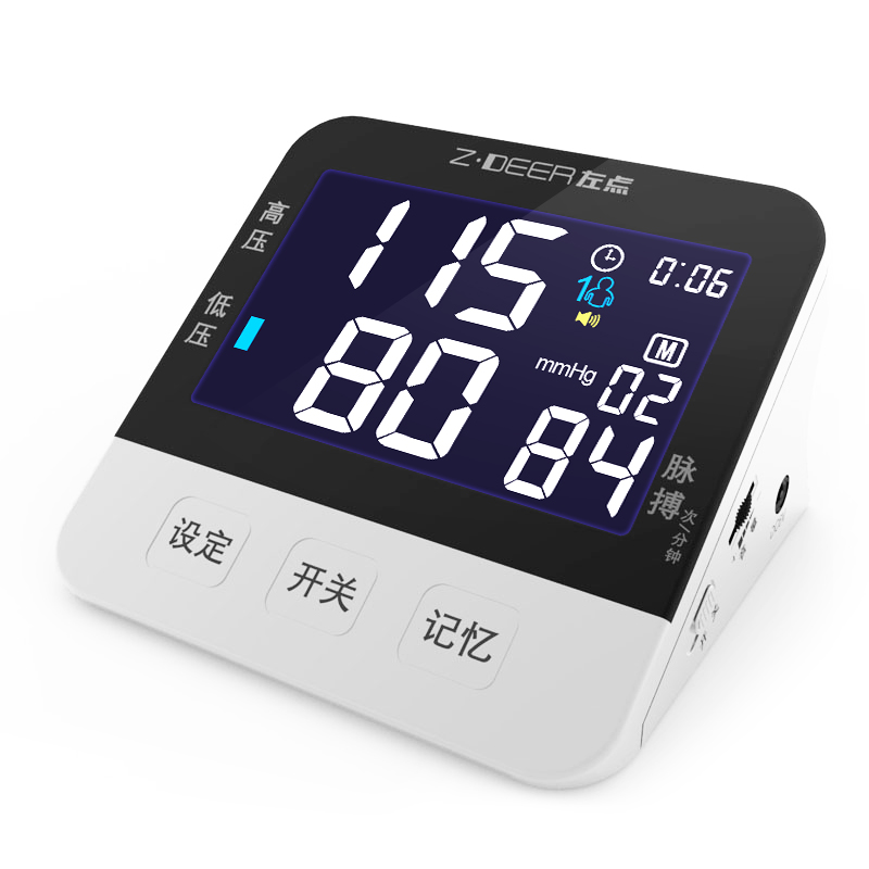 The left point MT-9D big screen voice electronic sphygmomanometer household automatic upper arm blood pressure instrument intelligent volume rr