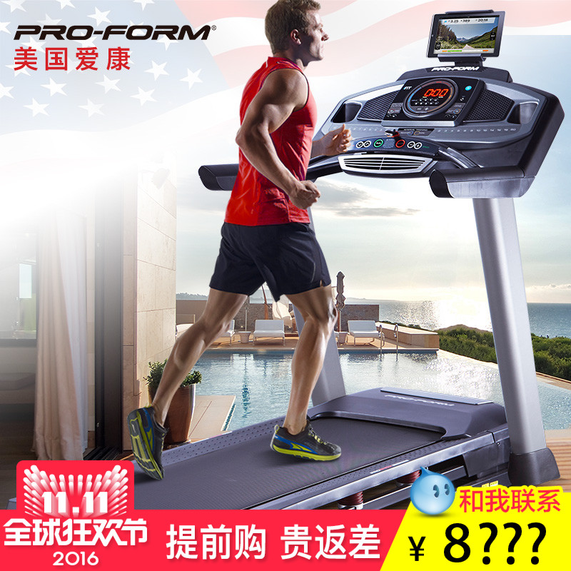 The new american icon icahn treadmills PETL99816 end home mute folding models imported brands