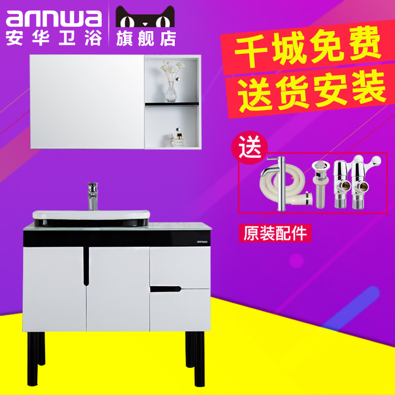 The new anwar bathroom washbasin cabinet pvc bathroom vanity cabinet portfolio anPG4392 genuine modern minimalist