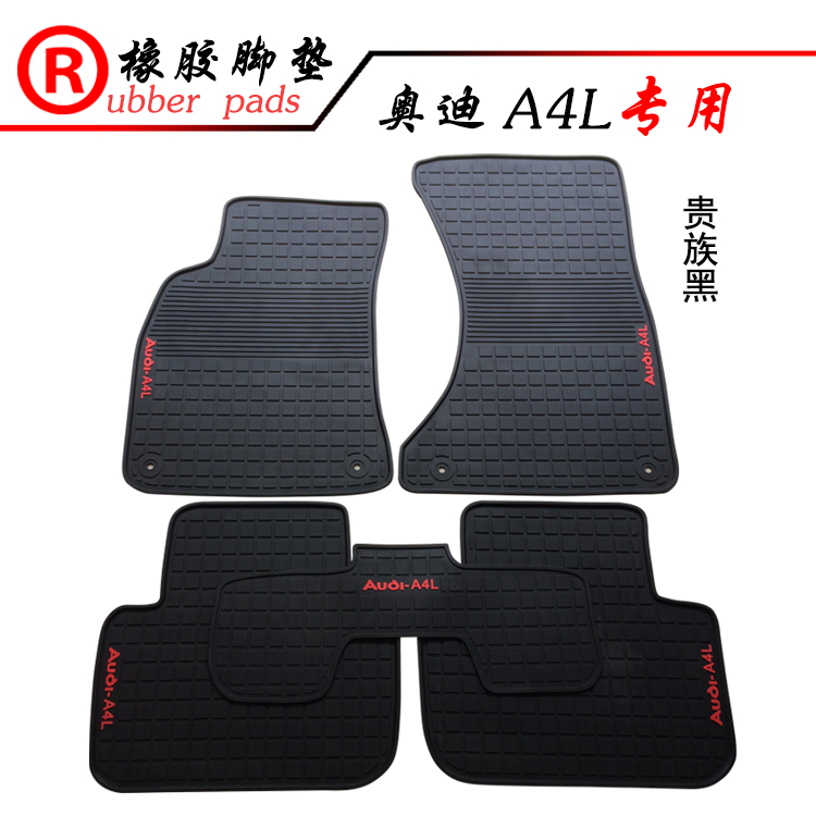The new audi a6l/q3/q5/q7/a4l/a3 dedicated green rubber mat waterproof pad wear and Good care