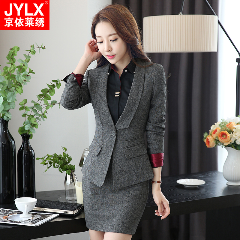 The new autumn and winter women's wear suit ol ladies dress skirt suits chaps sleeved overalls tooling business winter