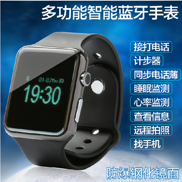 The new bluetooth watch ios android smart bracelet wearable device movement sleep pedometer remote camera phone